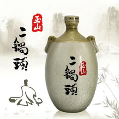 台湾高粱酒玉山二锅头54度750ML台湾白酒原装进口