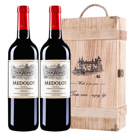 法国红酒(原瓶进口)马得乐干红葡萄酒750ml*2支 木箱款
