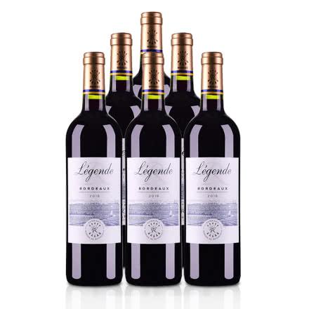 法国拉菲传奇2016波尔多法定产区红葡萄酒750ml(6瓶装)