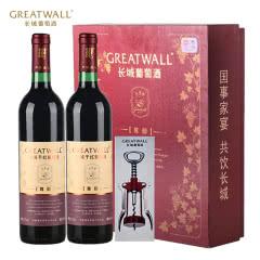 长城尊醇干红葡萄酒国产红酒送礼2瓶礼盒装*750ml送开瓶器
