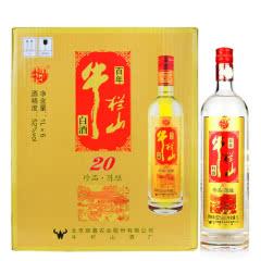 52°牛栏山二锅头(20)二十 珍品陈酿 土豪金红标1000ml*6瓶