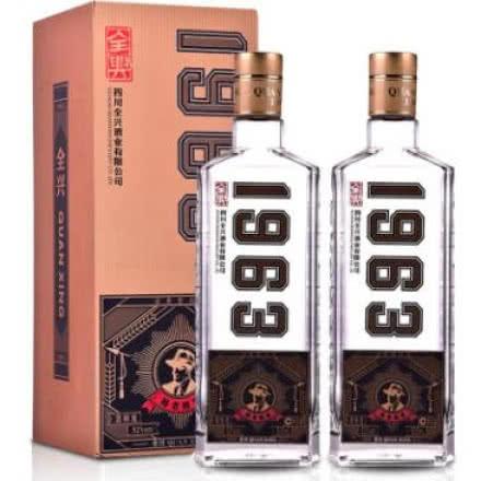 52°全兴1963(灵魂酿酒师) 500ml(2瓶装)