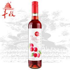 丰收纯情醉酒诗甜红葡萄酒 低度果酒女士酒 山楂酒【单支】
