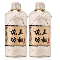 53°王祖烧坊珍品系列·禅韵500ml(双瓶装)