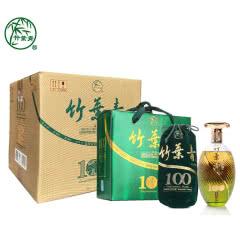 汾酒 竹叶青酒 百年竹叶青 38度 1000ml*2瓶*2盒 整箱礼盒装