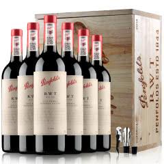 【送原装箱】澳洲红酒奔富rwt原瓶进口奔富bin798干红葡萄酒整箱750ml*6支