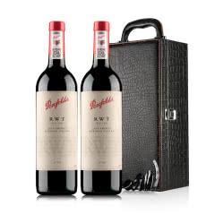 【木塞款】奔富bin798奔富红酒rwt澳洲进口干红葡萄酒2支礼盒装
