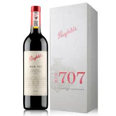 【送原装礼盒】奔富707红酒 澳洲原装进口奔富bin707单支750ml