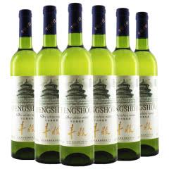 丰收干白葡萄酒 750ML*6瓶 整箱