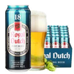 进口啤酒皇家骑士18度高度烈性啤酒500ml(24听装)