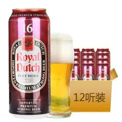 进口皇家骑士16度高度啤酒烈性啤酒500ml(12听装)