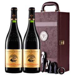 法国原瓶进口AOC级红酒 新教皇堡珍藏干红葡萄酒重型雕花瓶 双支礼盒装750ml*2