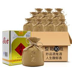 52°金字酒鬼酒 无上妙品250ml*10瓶(2011年)