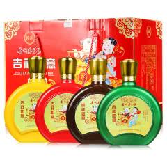 52°茅台镇吉祥如意酒 浓香型白酒 整盒500ml(4瓶)