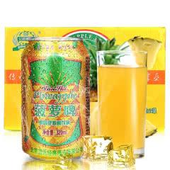 北京蓝氏菠萝啤 果味型碳酸饮料320mlX24听 菠萝啤果味型