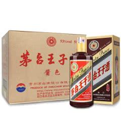 【茅台特卖】53°茅台王子酒酱色王子酱品礼盒白酒500ml(6瓶装)
