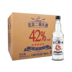 42°隆兴号万多吉北京二锅头清香型500ml*12