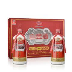 【清仓】43°白金一品酒礼盒500ml*2