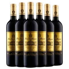 法国原酒进口美岸法国进口干红葡萄酒 红酒 750ml*6瓶 整箱装