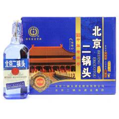 永丰牌北京二锅头清香型纯粮酒(出口型小方瓶)蓝瓶42度(整箱装)500ml*12瓶
