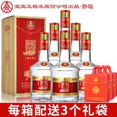五粮液股份52度纳福彰显尊贵精品级500ml*6瓶装浓香型纯粮宜宾白酒整箱