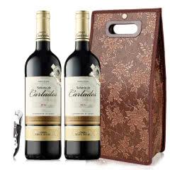 西班牙原瓶原装进口红酒  奥瑞安骑士干红葡萄酒 双支礼袋 750ml*2 (送1海马刀)