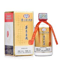 52°贵州茅台集团茅乡玉液小酒100ml浓香型白酒粮食酒