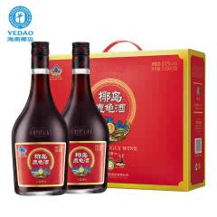 33°椰岛鹿龟酒清福礼盒500ml(2瓶)