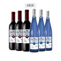 PeterMertes彼得美德铂金系列德国 圣灵堡白葡萄酒红葡萄酒组合 半干红 半甜白6瓶
