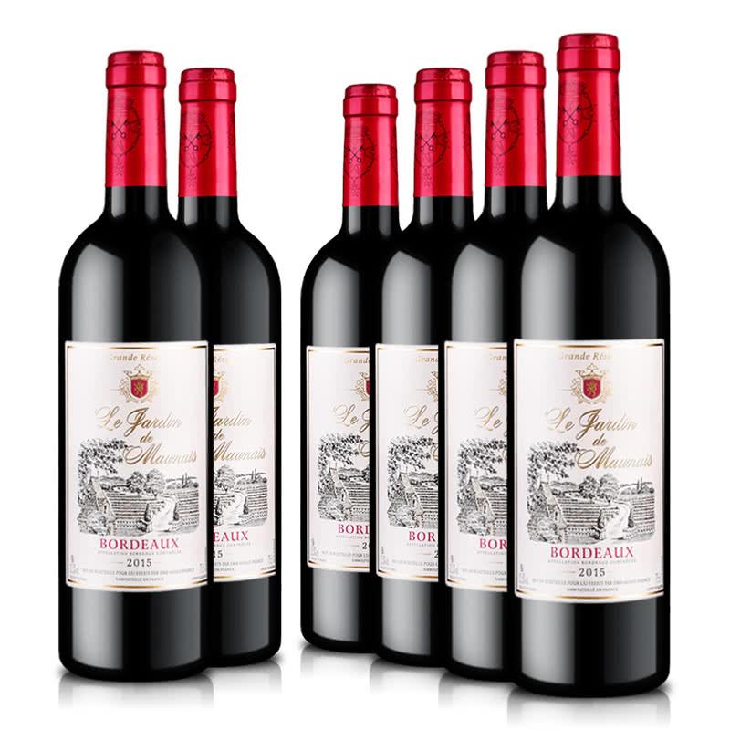 法国原瓶进口红酒 莫奈庄园波尔多AOP 干红葡萄酒750ml 6 整箱装