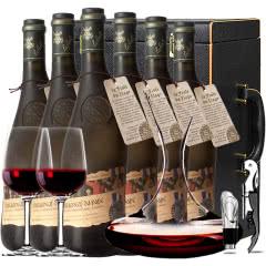 法国原瓶进口红酒教皇新堡芙华隆河丘产区AOC级干红葡萄酒红酒整箱醒酒器装750ml*6