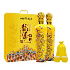 53°汾酒杏花村产地龙腾盛世白酒礼盒500ml(2瓶装)