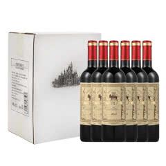 西夫拉姆(SAFLAM)2015干红葡萄酒750ml(6瓶装)