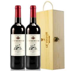 法国红酒法国(原瓶进口)男爵干红葡萄酒双支木盒红酒礼盒装750ml*2