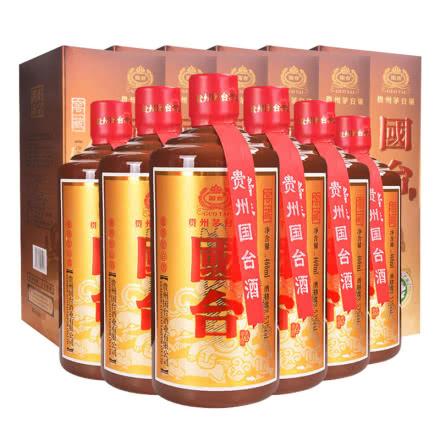 53°贵州茅台镇国台酒窖藏 460ml(6瓶装)