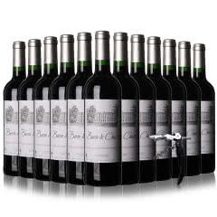 法国原瓶进口红酒嘉特干红葡萄酒750ml*12瓶装