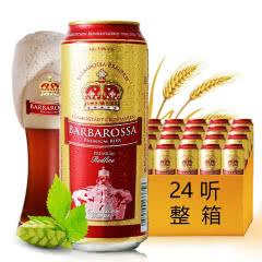 德国原装进口啤酒 凯尔特人红啤500ml*24别具风味 整箱装