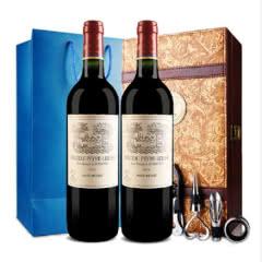 【双支礼盒】拉菲岩石古堡 上梅多克产区梅洛品丽珠赤霞珠混酿干红葡萄酒750ml(2瓶装)