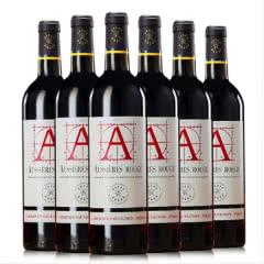 法国红酒 DBR拉菲红酒 Lafite奥希耶红A 葡萄酒750ml(6瓶装)