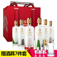 52°五粮液股份公司出品五粮国宾酒(彩装)套酒500ml(6瓶装)浓香型白酒礼盒