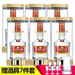 五粮液股份公司52°五粮国宾精酿浓香型白酒500ml(6瓶)