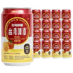 金牌台湾啤酒 水果芒果味 330ml*24听