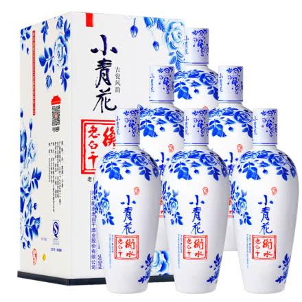 41°衡水老白干雅瓷小青花500ml(6瓶)