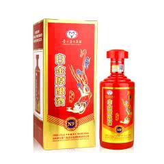 52°贵州茅台集团白金酒公司白金原酿酒n9浓香型喜酒礼品酒500ml