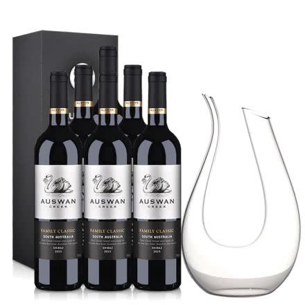 澳洲红酒天鹅庄家族经典西拉干红葡萄酒黑色单支礼盒*6+水晶天鹅壶1200ml