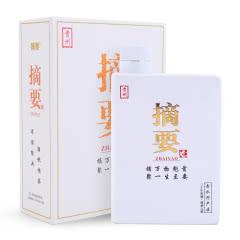 【享好礼】53°贵州金沙酱酒商务摘要 酱香型白酒 500ml*4瓶整箱礼盒装