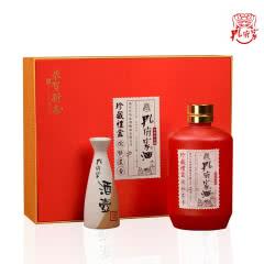 52°孔府家酒浓香型珍藏礼盒500ml