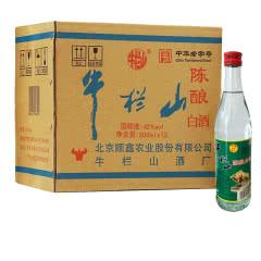 42°北京牛栏山陈酿白瓶二锅头白酒新牛二酒水 500ml*12瓶 整箱装