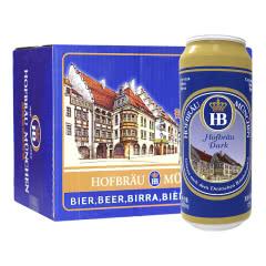 德国HB皇家黑啤酒 12°P 酒精度≥4.7%vol 整箱装(500mlx12罐)