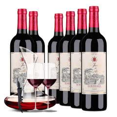 张裕干红葡萄酒品丽珠650ml收藏佳品